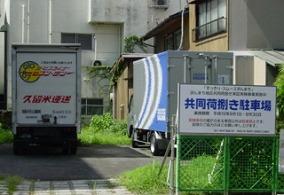 http://www.nagasaki-cci.or.jp/nagasaki/130anniv/step/step5/images/step5_3001.jpg